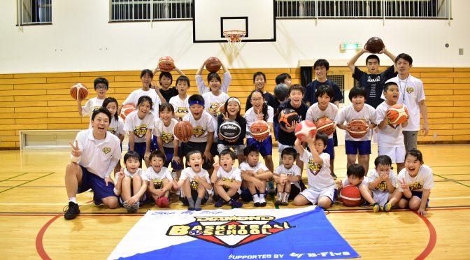 神戸市三宮に開校!ダイアモンドバスケットボールスクール【バスケ教室】